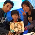 2010120honjitu.jpg