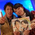 2010126honjitu.jpg