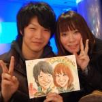 2010131honjitu2.jpg