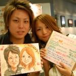20100919honjitu3.jpg