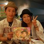 20110908honjitu.jpg