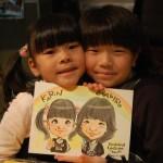 20111211honjitu.jpg