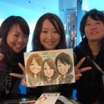 20120320honjitu.jpg