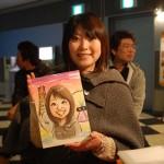 20121118honjitu.jpg