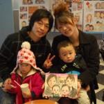 20121130honjitu.jpg