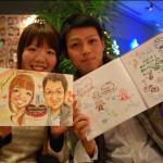 20101130honjitu2.jpg
