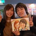 20101225honjitu.jpg
