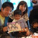 20111210honjitu.jpg