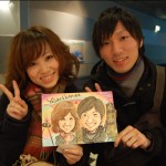 20120119honjitu2.jpg