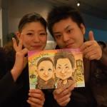 20120127honjitu.jpg