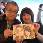 20120129honjitu1.jpg