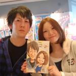 20120327honjitu.jpg