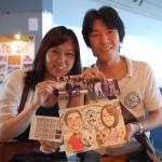 20120916honjitu.jpg